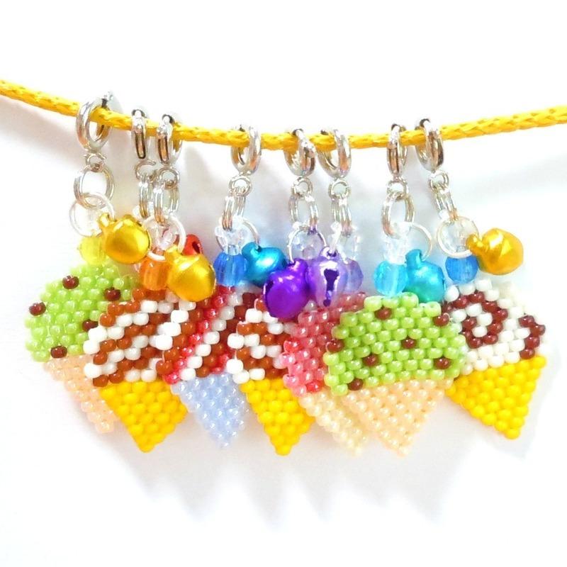 Herringbone Chain Tumblr
